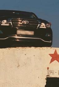 Полиция Крыма проводит проверку по факту кощунственной фотосессии на мемориале ВОВ
