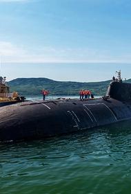 АПЛ «Кузбасс» вернулась на базу Тихоокеанского флота после длительного подводного похода