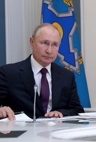 Путин уволил заместителя главы СК Рассохова