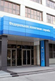 Налоговая задолженность в Волгоградской области снизилась на пять миллиардов