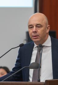 Силуанов заявил, что на выплаты пенсионерам и военнослужащим выделят около 500 млрд рублей