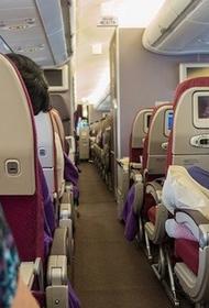На борту самолета Alaska Airlines загорелся мобильный телефон одного из пассажиров