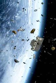Китайский спутник сбило космическим мусором от российской ракеты