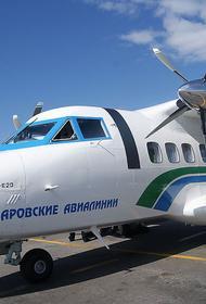 Проблемы в кадровой политике сказываются на авиаперевозках в Хабаровском крае