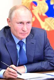 Путин напомнил, что выплату в размере 10 тысяч рублей получат все пенсионеры