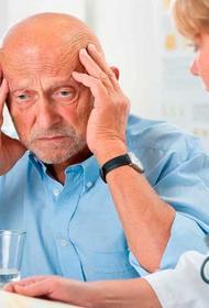 Деменцией страдает около 50 млн человек в мире