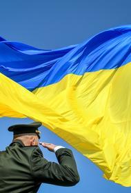 Бывший разведчик Яков Кедми: США бросят Украину, как они бросили Афганистан