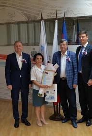 Сотрудникам кубанского УФНС вручили благодарственные письма