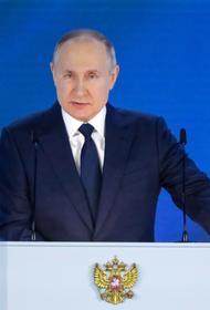 Путин одобрил идею ввести традицию поднимать российский флаг в школах