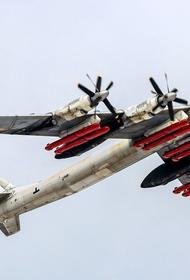 ВКС РФ получат модернизированный Ту-95МСМ
