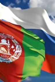 Латвийский политолог Даукштс: «Ситуация в Афганистане сильно беспокоит Россию»