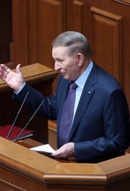 Леонид Кучма: Россия «оккупировала» Крым, потому что Украина «не стала защищаться»