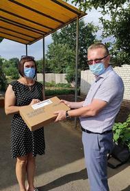 В Липецкой области подарили ноутбук «малоимущей», которая оказалась дочерью чиновницы