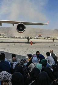 Мировые СМИ сообщают о 13 погибших и 70 пострадавших во время взрывов в Кабуле, среди которых есть дети