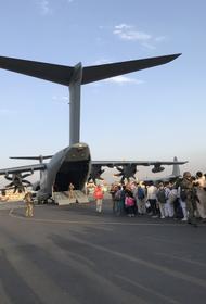 Представитель МИД Захарова заявила об отсутствии в аэропорту Кабула россиян на момент теракта