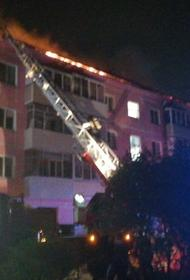 В многоквартирном доме в Рязани произошел пожар на площади 720 квадратных метров