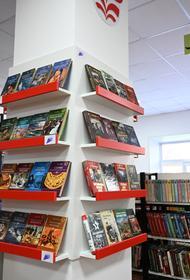 Всероссийский форум публичных библиотек пройдет в Челябинске