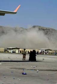 ИГ взяло на себя ответственность за произошедшие 26 августа взрывы в Кабуле