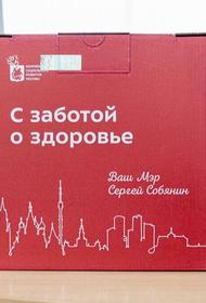 Московские пенсионеры получили почти 90 тысяч подарочных наборов после вакцинации