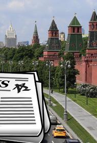 Кремль ответил на обращение российских журналистов: «Достаточно эмоциональное. Мы не согласны с формулировкой «преследование»