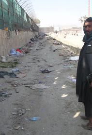 CBS: количество жертв теракта в Кабуле возросло до 170
