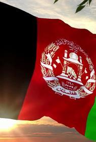 Афганистан может превратиться в рассадник «мирового зла»
