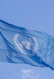 ООН в ближайшие дни планирует возобновить выполнение рейсов с гуманитарной помощью в Афганистан