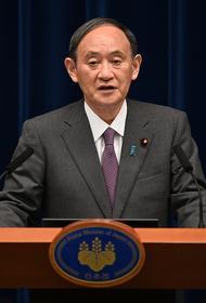 Sohu: премьер Японии Есихидэ Суга «вот-вот заплачет» из-за того, что Россия отказывается отдавать Курилы