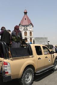 Дмитрий Гордон: позволив «Талибану» захватить власть в Афганистане, США «подложили жирную свинью России»