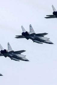 Минобороны РФ подписало контракт на поставку гиперзвуковых ракет «Кинжал»