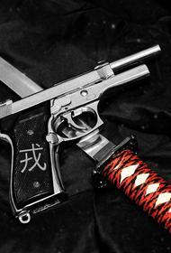 В Японии больше нет неприкасаемых - босса якудзы казнят впервые в истории страны