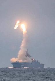 Американский адмирал Чарльз Ричард: корабли НАТО могут стать уязвимыми для российских гиперзвуковых «Цирконов»