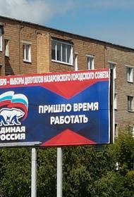 Москвичку избили за осквернение агитационного плаката  «Единой России»,  а потом еще и оштрафовали