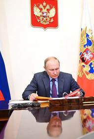 Путин провел встречу с губернатором Тверской области в Кремле