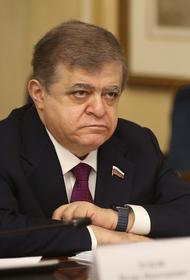 Сенатор Джабаров заявил, что ситуация в Афганистане может быть крупнейшей гуманитарной катастрофой века