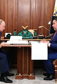 Путин сообщил, что у него сохранились «все показатели» после вакцинации