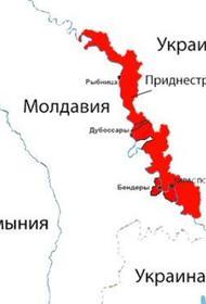 Украина может поссорить Молдавию с Россией