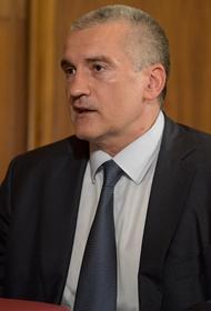 Глава Крыма Сергей Аксенов заявил о катастрофической ситуации с уборкой улиц на полуострове и вывозом мусора