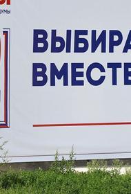 ТОП-5 самых богатых кандидатов в Госдуму от «Единой России»