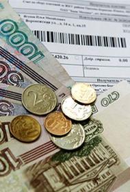 Снизить коммунальные расходы в Приморье помогли почти 45 тысячам жителей