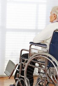 Блогерам грозит тюрьма за «прикол» над инвалидом