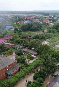 До конца сентября в Краснодарском крае определят все границы зон затопления и подтопления