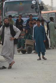 Талибы заявили, что США потерпели поражение в Афганистане