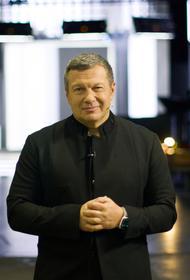 Соловьев назвал «геббельсовским выкидышем» комика Квашонкина за шутку про Россию