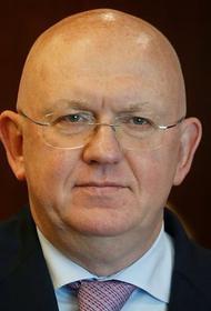 Постпред РФ при ООН Василий Небензя прокомментировал, почему Россия не поддержала резолюцию по Афганистану