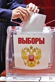 На Кубани обсудили подготовку к предстоящим выборам