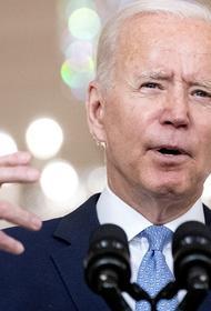 The Hill: президент США Байден может спровоцировать ядерную войну с Россией или Китаем