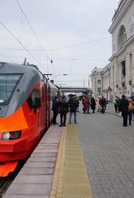 Билеты за полцены для студентов и школьников Волгоградской области