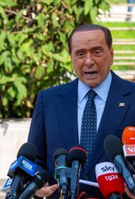 Бывший премьер Италии Берлускони поступил в больницу Милана для обследования