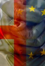 Грузия осталась без денег Евросоюза